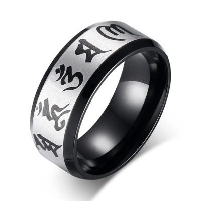 Titanium Black & Silver Six-words Theory Men's Ring